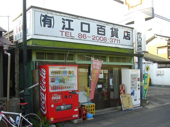 20131012鹿嶋潮来佐原 (30)