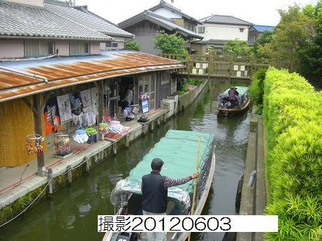 20120603十二橋