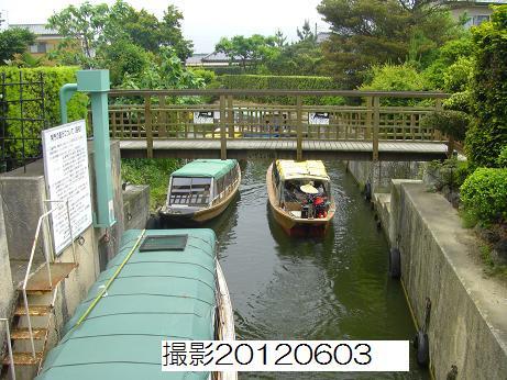 20120603十二橋 (2)