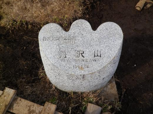 2013.12.丹沢山