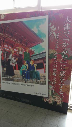 京都3_convert_20130404230529