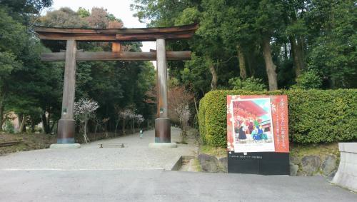 京都7_convert_20130404230621