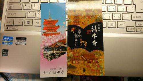 京都18_convert_20130404234446