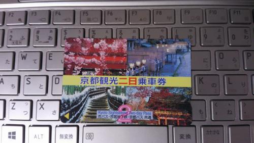 京都19_convert_20130404234505