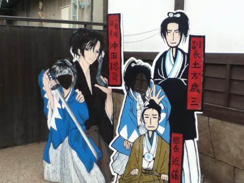 京都20_convert_20130427222608