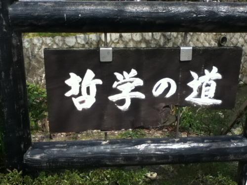 京都26_convert_20130427221932