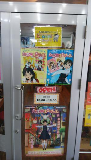 京都45_convert_20130512164405