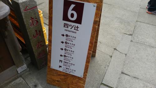 京都49_convert_20130512213031