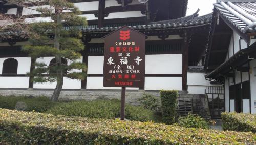 京都51_convert_20130512213106