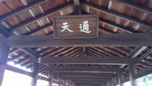 京都52_convert_20130512213123