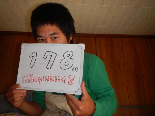 178(1) (64)