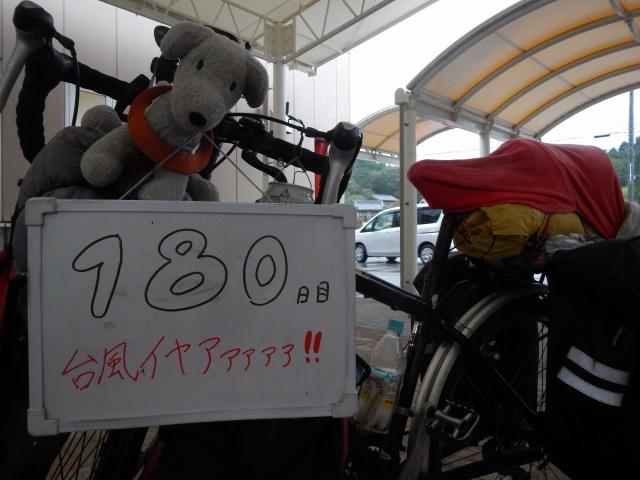 180(1) (12)