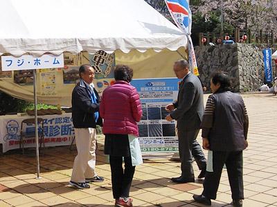 らくさいさくら祭 |京都・滋賀リフォームするならフジ・ホーム