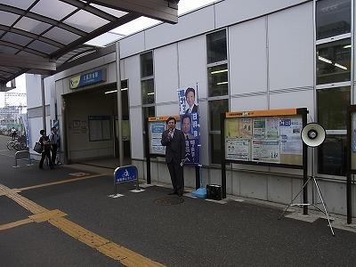 20130610高座渋谷02