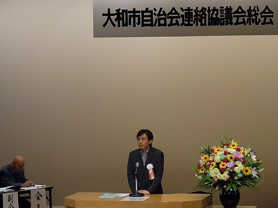 20130615自治会総会02