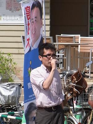 20130622高座渋谷街頭03