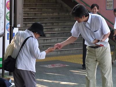 20130709桜丘05
