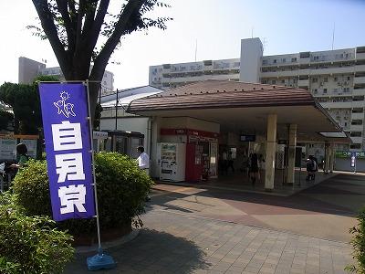 20130710つきみ野02