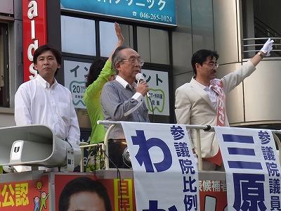 20130710若狭02
