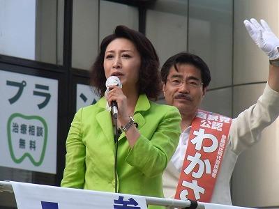 20130710若狭03