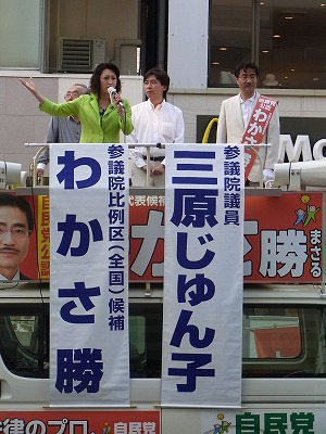 20130710若狭04