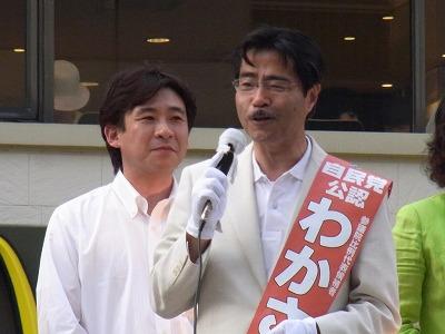 20130710若狭07