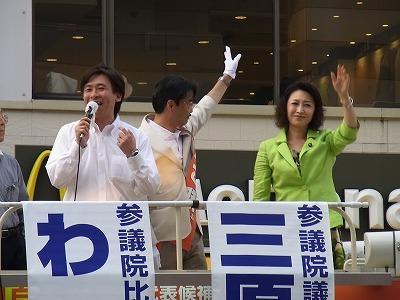 20130710若狭08