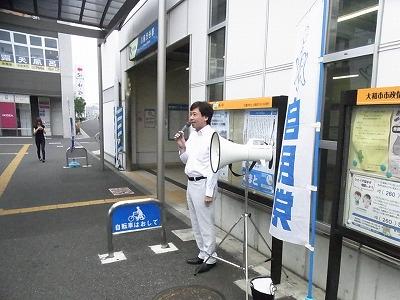 20130723高座渋谷
