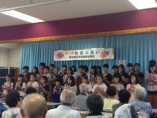 桜ヶ丘地区社協の敬老会20130901