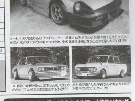 JJU8780KO (2)