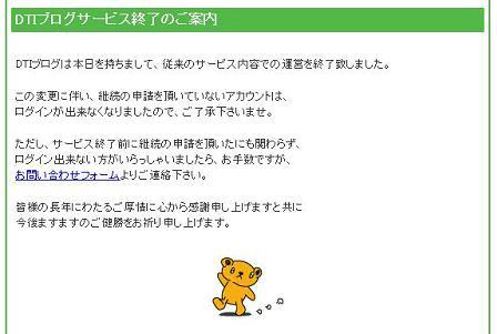 new_5800Klo2400.jpg