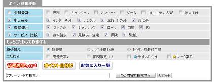 ゲットマネー10万円1