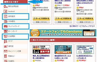 新げん玉 10万円1