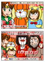 今年のハロウィンの仮装は、日本エレキテル連合の「朱美ちゃん」が大人気?