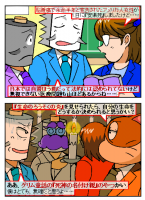 日本では自殺ほう助となると、法的には認められていないが……
