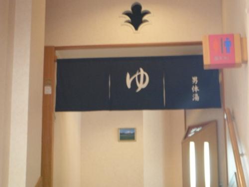 奥日光高原ホテル04