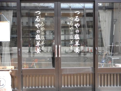 奥日光高原ホテル47