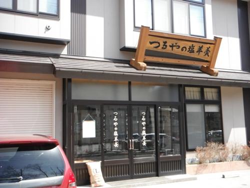 奥日光高原ホテル48