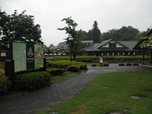 あざみ農園01