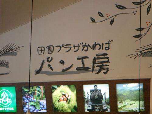 あざみ農園09