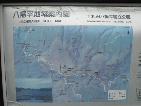 2011東北キャラバン001006