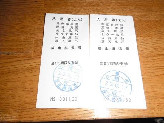 2011東北キャラバン001054