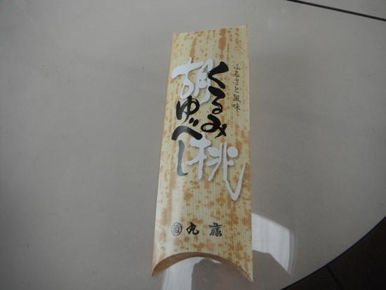 2011東北キャラバン001124