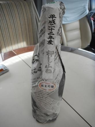2011東北キャラバン001125