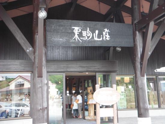 2011東北キャラバン001140