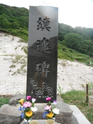 2011東北キャラバン001231