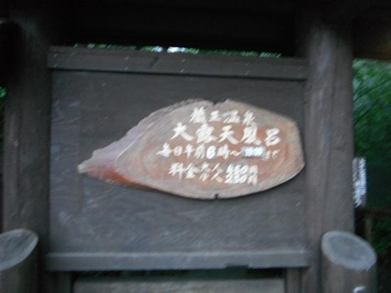 2011東北キャラバン001248