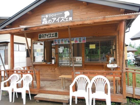 2011東北キャラバン001276