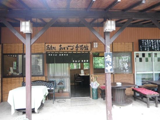 2011東北キャラバン001295