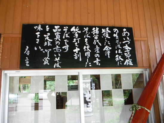 2011東北キャラバン001296